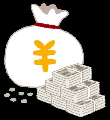 設楽悠太賞金1億円報奨金