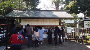上野東照宮札所窓口