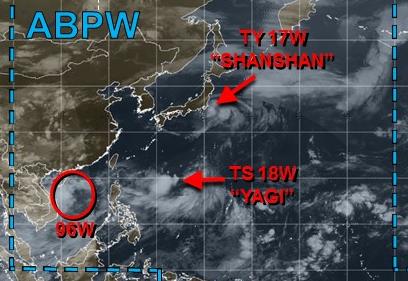 台風14号2018ヤギ米軍進路予想図最新版20180809_200
