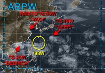 台風16号たまご米軍進路予想図20180813夜版