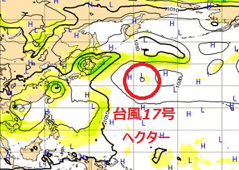 台風17号2018ヘクターヨーロッパ進路予想図20180816