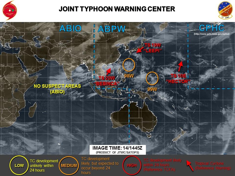 米軍の台風18号のたまご最新情報20180814_2345