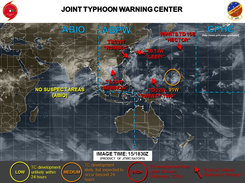 米軍台風最新情報20180816_0330
